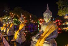 Siracusa  La Festa del Buddha Rashmi