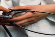 Augusta| Oggi e domani dipendenti comunali impegnati in uno screening promosso dall'Asp