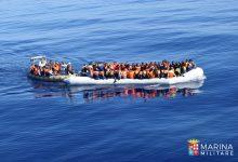 Canale di Sicilia| Operazione Mare Sicuro