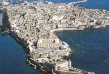 Siracusa| Soppressi i quartieri. Vinciullo contro Forza Italia e Pd