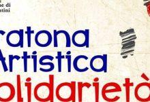 Lentini| Musica per Amatrice, gara di solidarietà per i terremotati del Centro Italia
