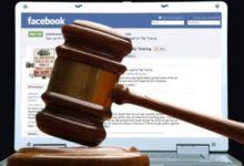 Augusta| Deferito all'autorità giudiziaria per aver pubblicato sul web frasi ingiuriose