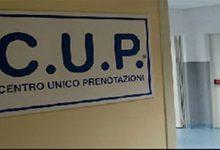 Carlentini| Riapre il Centro unico prenotazioni dell'Asp