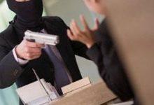 Siracusa| Tenta rapina in banca per sanare un debito
