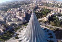 Siracusa| Dalla City Innovation alle sturtup e policy