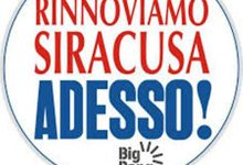 "Siracusa  Le Iene ormai di stanza a Siracusa: ""Firmopoli"" anche ad Acradina?"