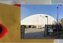 Augusta| Gara per la gestione del PalaJonio assegnazione rimandata a mercoledì prossimo