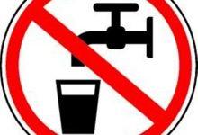 Pachino  Divieto di bere acqua pubblica