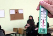 Siracusa| Scuola, temperatura al di sotto del previsto