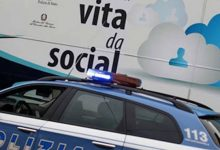 Siracusa| Safer Internet Day 2017