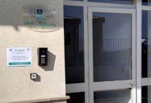 Lentini| Operatore socio-assistenziale, via ai corsi della Info-School