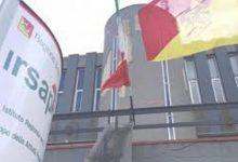 Palermo| Nomina direttore IRSAP, violata la legge