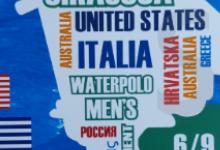 Siracusa| La grande pallanuoto, in vasca 6 nazioni