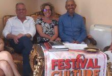 Canicattini  Festival culture del Mediterraneo popolare, etnico e jazz 2017