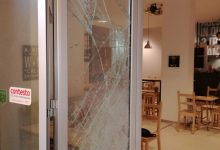 Siracusa| Intimidazione HMora. E se fosse bullismo?