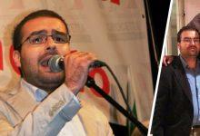 Lentini | Antonino Landro lascia il Pd: «Il partito ha cambiato la sua identità»