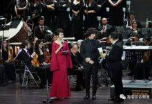 Siracusa| Oscar al Coro Lirico Siciliano in Cina