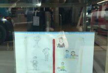 "Siracusa| ""Diritti in vetrina"", Unicef premia i disegni"