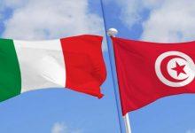 Pachino| Da Tunisi certificazioni errate dei lavoratori
