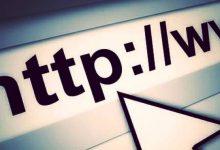 Lentini | Nuovo sito istituzionale del Comune presto on line