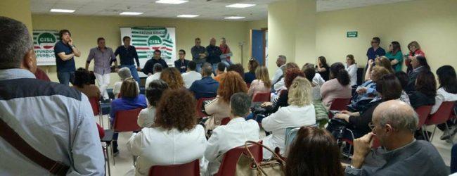 Augusta| Personale sanitario  carente. La Cisl -Fp dichiara lo stato di agitazione
