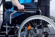 Siracusa| Disabili gravissimi e invalidità civile. Ecco le differenze