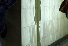 Pachino | Molestava l'ex compagna, divieto di avvicinamento per un tunisino