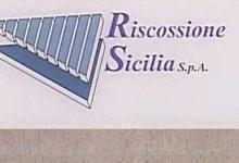 Siracusa | Recupero tributi evasi, vertice tra amministrazione comunale e Riscossione Sicilia