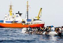 Augusta| Vicenda Aquarius l'Adsp non ha competenza su smaltimento rifiuti navi.