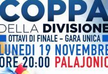 Augusta| Calcio A 5, Coppa della Divisione: domani Maritime Augusta-Meta Catania Bricocity