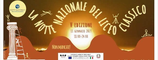 Augusta| Notte Liceo Classico appuntamento domani all'auditorium.