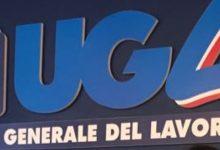 Catania| Da oggi la due giorni su eccellenze e criticità del sistema sanitario regionale