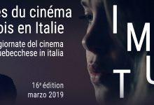 """Siracusa  Tornano in Italia """"Le giornate del cinema quebecchese"""""""