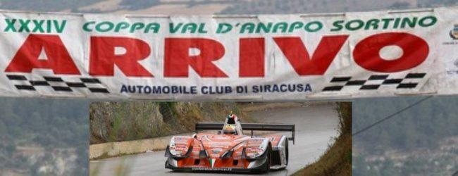 Sortino| XXXV Coppa Val D'Anapo Sortino: al via il 6 aprile alle 10.