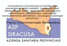 Siracusa| Asp siracusa: week end della prevenzione al parco commerciale di Belvedere