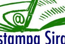 Siracusa| Comunicati stampa dai Comuni: L'Art. 348 del codice penale parla chiaro