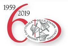 Sicilia| A Mons. Michele Pennisi la solidarietà dei giornalisti cattolici dell'Ucsi