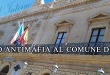 Avola  Accesso antimafia al Comune: Una Commissione verificherà eventuali infiltrazioni o condizionamenti