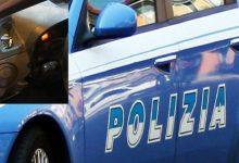 Siracusa| Truffa dello specchietto: Tre i possibili autori individuati dalla Polizia
