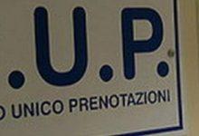Melilli| Asp 8: Sportello CUP a Città Giardino e Villasmundo per prenotazioni sanitarie
