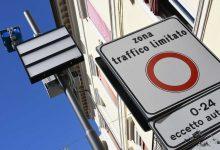 Siracusa| Ortigia, in vigore i nuovi orari della zona a traffico limitato