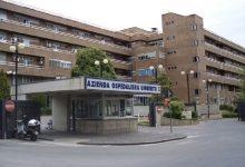 Siracusa| Nuovo ospedale, appello della Consulta delle Associazioni di Categoria alla Regione