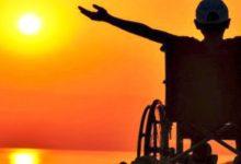 Lentini | Il garante dei diritti delle persone con disabilità, chi sarà e cosa farà