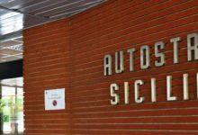 Siracusa| C.A.S. – Operativo nuovo servizio di sorveglianza anche sulla Cassibile-Rosolini