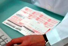 Lentini | Cup anche nelle farmacie, ma per il Tdm il costo del servizio è eccessivo