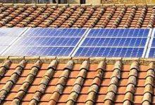 Lentini | Energia elettrica da fonti rinnovabili, quattro impianti fotovoltaici su altrettanti edifici comunali