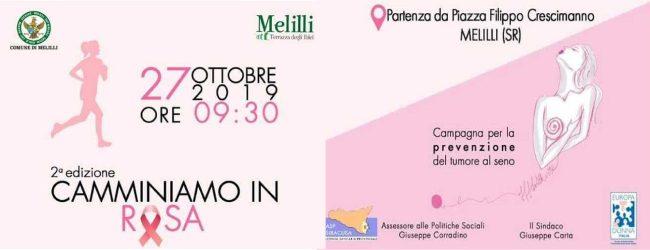 Melilli| Camminiamo in Rosa, mese della prevenzione: Al via il programma di screening oncologico
