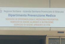 Augusta| Muscatello: nuovi locali per ambulatorio vaccinazioni e uffici igiene pubblica