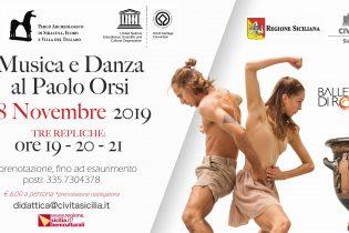 Siracusa| Tre date al Paolo Orsi, musica e danza