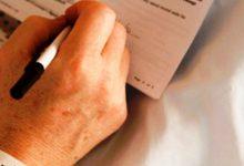 Lentini   Testamenti biologici o di fine vita, istituito il registro in Comune